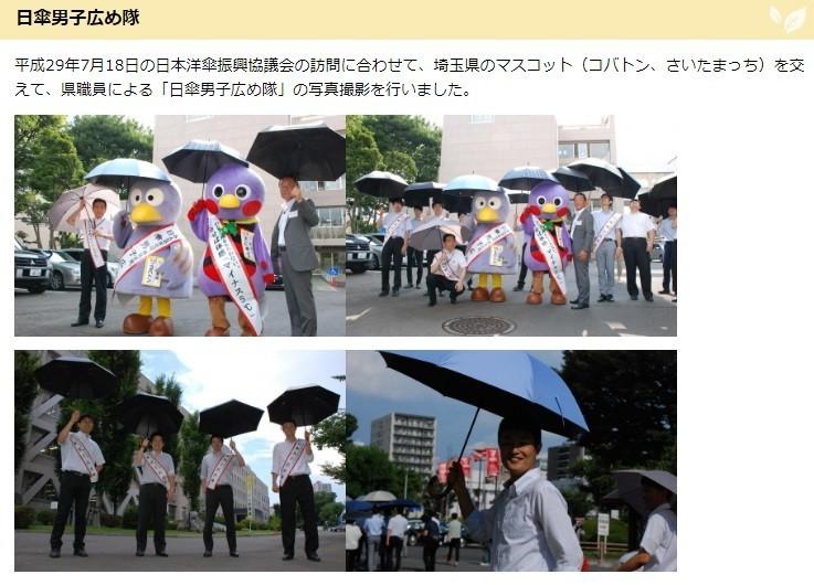 「日傘男子デビュー」SNSで報告する人も 猛暑続き、販売2割増の百貨店も