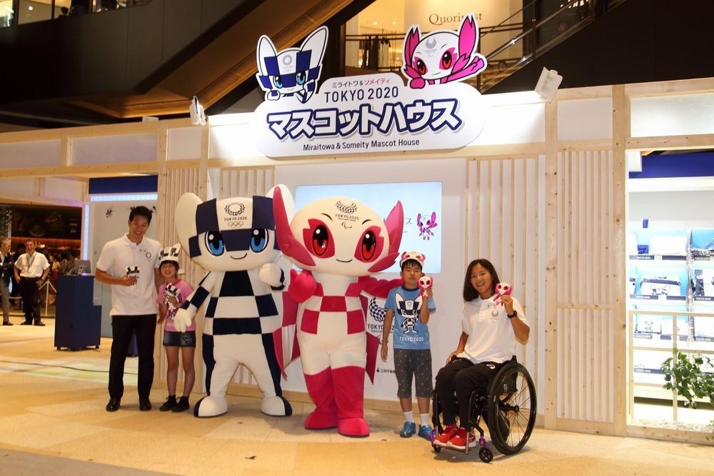 東京ミッドタウン日比谷には「東京2020マスコットハウス」もオープンした