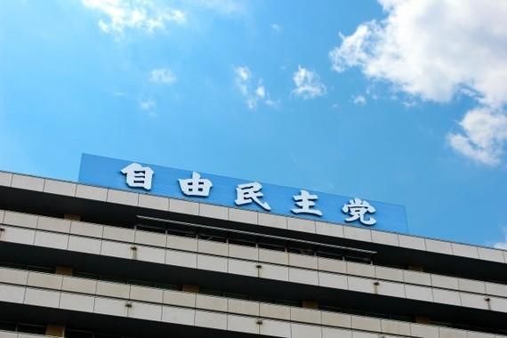 杉田氏問題、海外でも報道 「自民党内ではほとんど無名だが」...