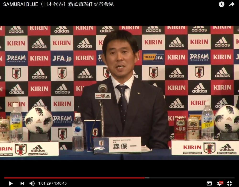 森保新監督、こだわり「3バック」を貫くのか 「複雑すぎて時間ない」「日本に合う」