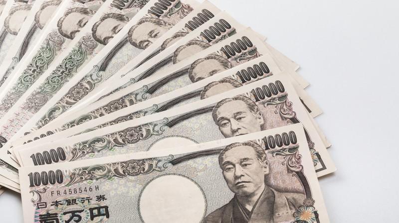 東日本銀行、不正のオンパレード 横浜銀との統合で自ら大きく見せようと?