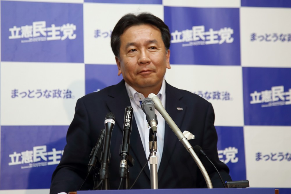 前田敦子結婚、枝野代表も目細める 「こっちも年取るはず...」