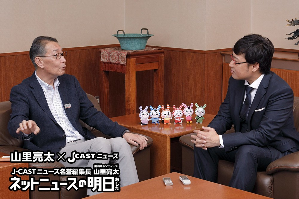 しまむら 北島常好社長(左)とJ-CASTニュース名誉編集長の山里亮太