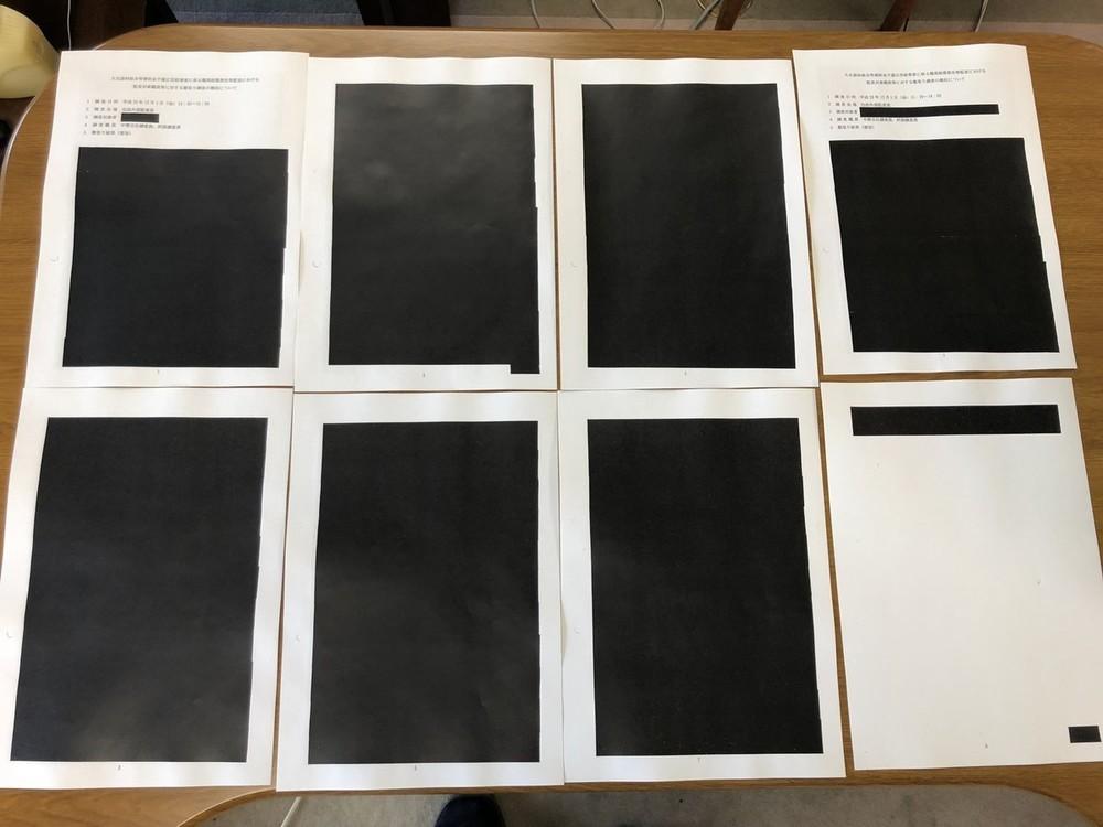 「これ、海苔ではありません」 長野県が公開した99%黒塗りの公文書に驚きの声