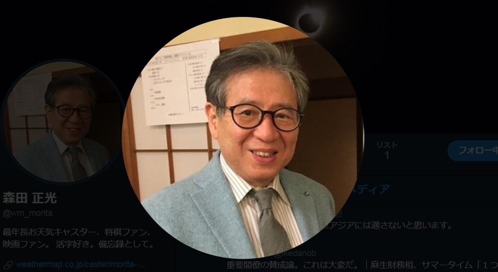 気象予報士・森田正光が「サマータイム」に反対する理由 日本の夏は「暑すぎる」!