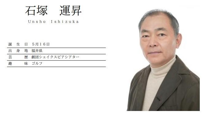 「オーキド博士の声でみんな育った」 声優・石塚運昇さん死去、仲間から悲しむ声続々