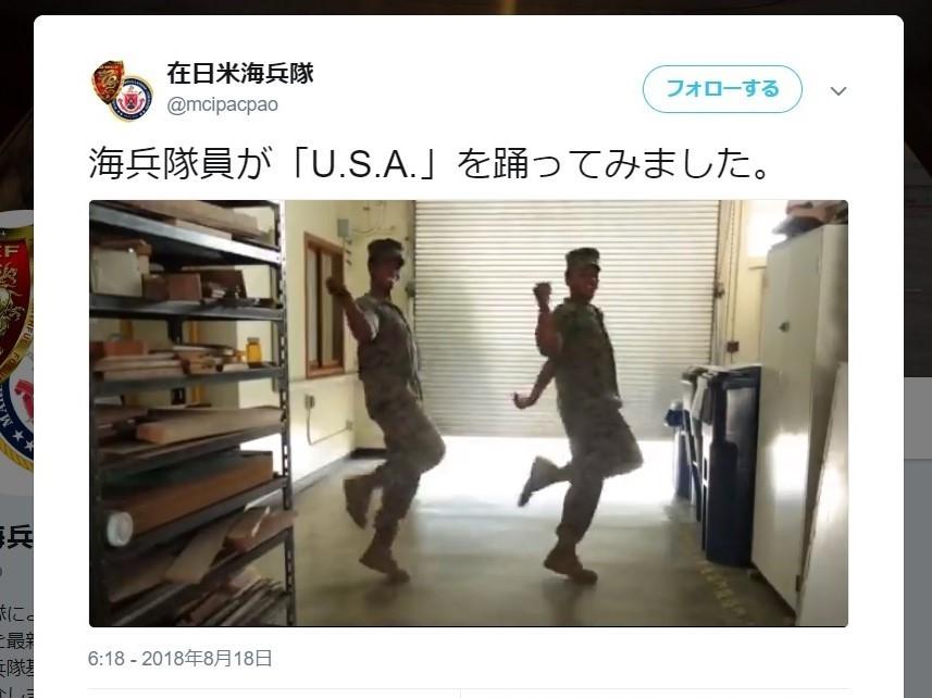 ダサかっこいいDA PUMPの「U.S.A.」 「本家」在日米海兵隊が「踊ってみた」