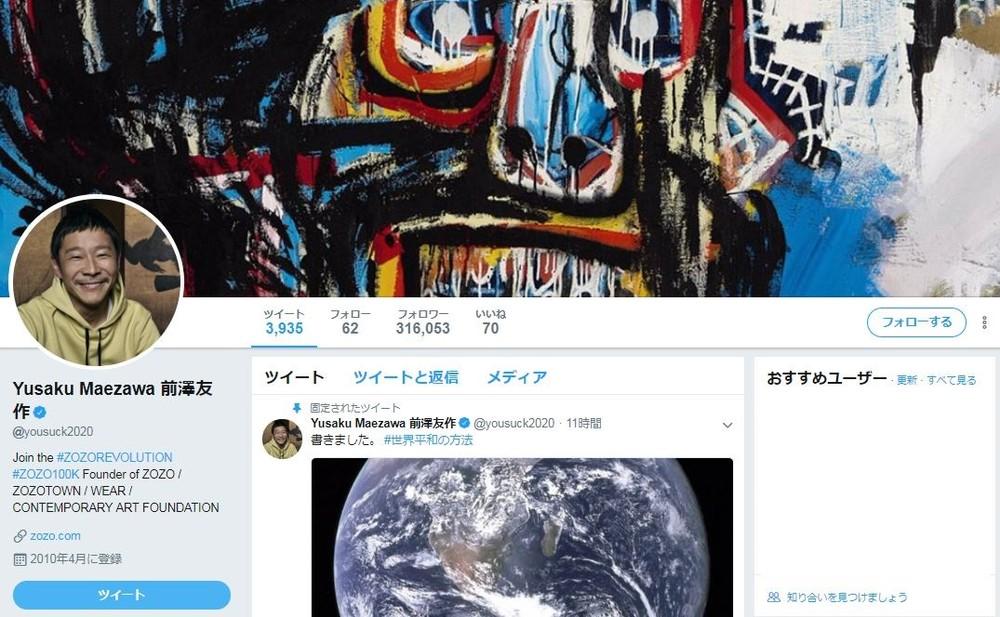 ZOZO前澤氏、今度は映画製作に意欲 すべては「世界平和」のため