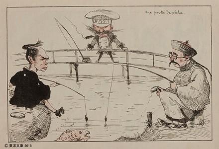 「魚釣り遊び」出典:『トバエ』ジョルジュ・ビゴー画 1887~90年