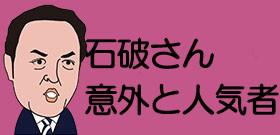 news_20180827121006.jpg