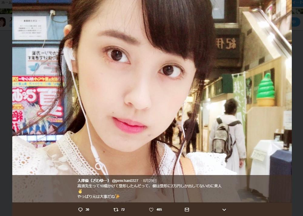 歯科大中退モデル・入澤優は「炎上希望」? 挑発ツイート連発も、ネットの反応は...