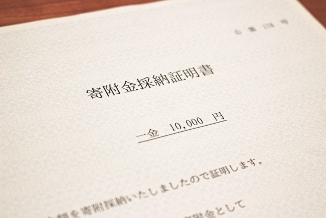 高橋洋一の霞が関ウォッチ<br /> ふるさと納税に過剰規制はいらない 野田大臣の「見直し」論を検証する