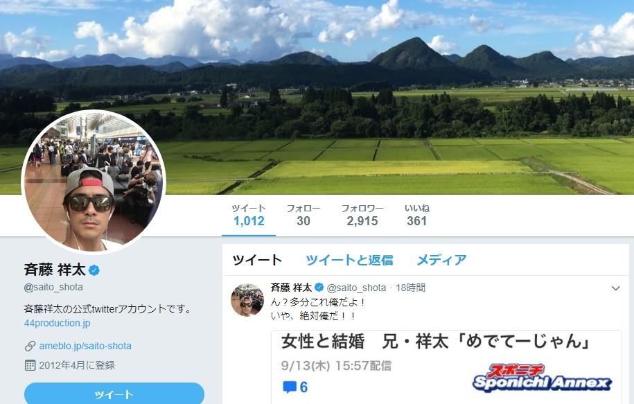 兄の斉藤祥太「多分これ俺だよ!」 スポニチ、双子の弟慶太との写真取り違え
