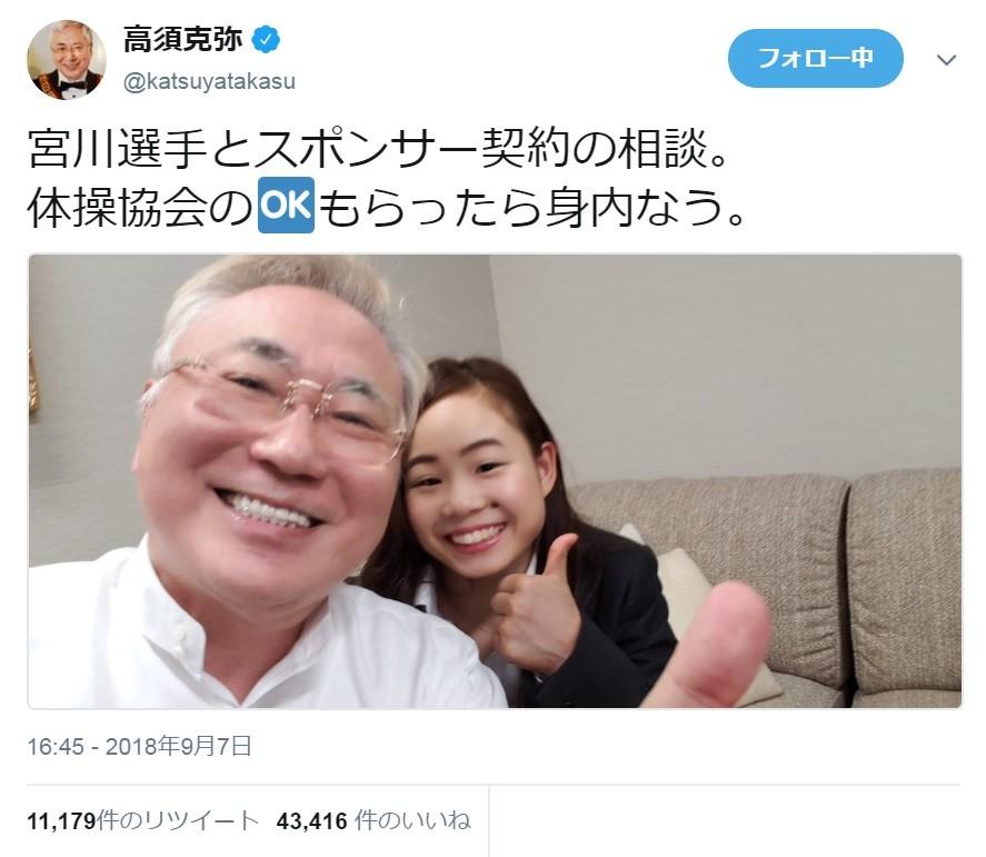 高須院長明かした支援プラン! 「宮川選手が望む環境を作りたい。速見コーチ呼びたいと言えば止めませんよ」