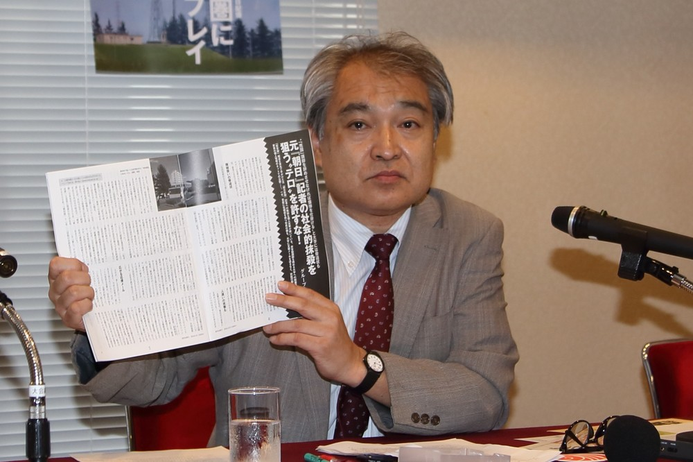 「金曜日」新社長、植村氏が早くも新潮、産経記者と火花