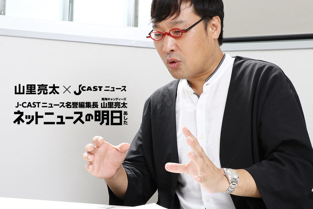 山里亮太、憲法を考える(3) AIに選別される日