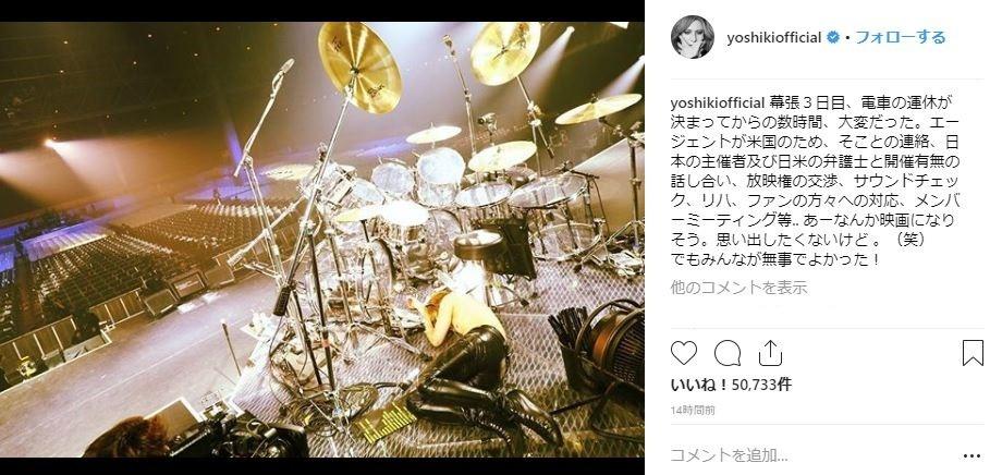 X JAPAN・YOSHIKIが「無観客ライブ」のウラ明かす 「映画になりそう。思い出したくないけど。(笑)」
