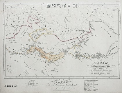『NIPPON』シーボルト 1852(嘉永5)年 ライデン