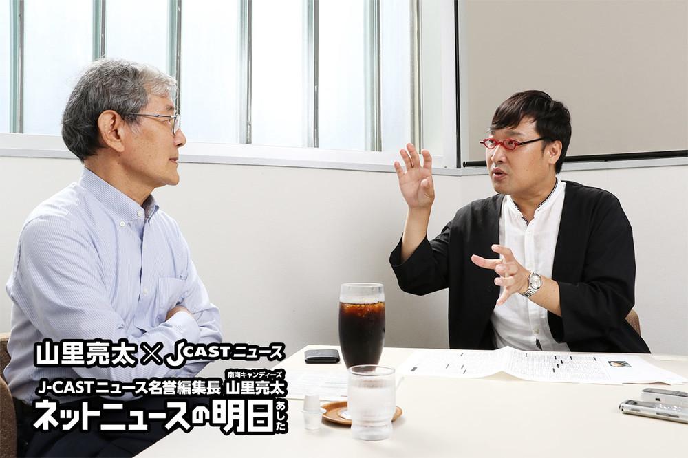 憲法学者の戸松秀典氏(左)と、J-CASTニュース名誉編集長の山里亮太