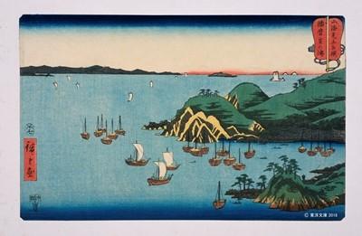 『山海見立相撲』歌川広重 1858(安政5)年