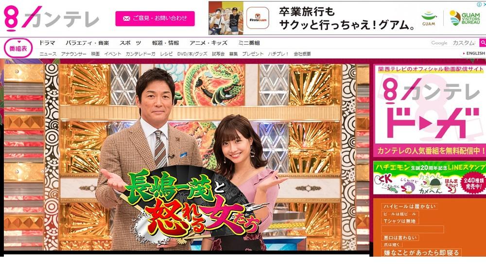 さまぁ~ず大竹の「離婚危機説」 信じるネット民に三村「テレビ観ないで噂話するのやめましょうか」