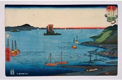 「備前田ノ口」出典:『山海見立相撲』全20図(1冊) 歌川広重 1858(安政5)年