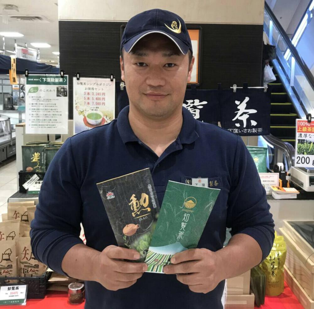 31歳で戦力外通告、元甲子園優勝投手の「セカンドキャリア」