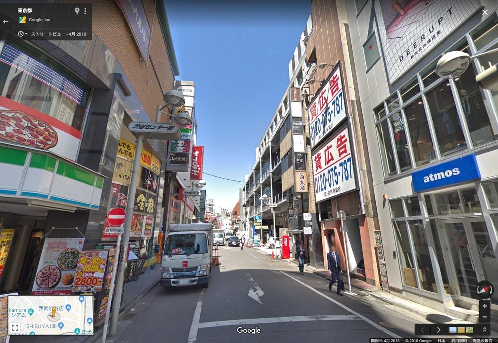 渋谷火災、アイドル公演客も影響が クラブクアトロ目の前...公式が迂回呼びかけ