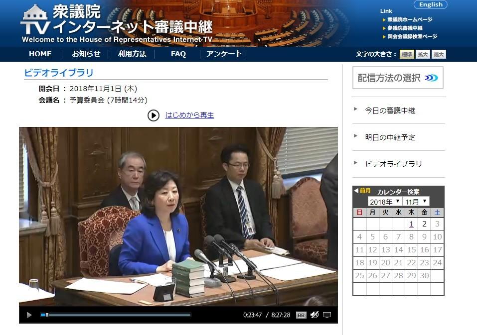 故・土井たか子氏から25年 野田聖子・新委員長の「さん」呼びは成功するか