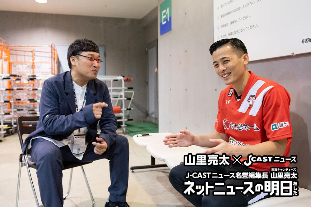 山里亮太編集長、富樫勇樹選手インタビュー 「東京五輪でプレーする姿をファンに見てもらいたい」