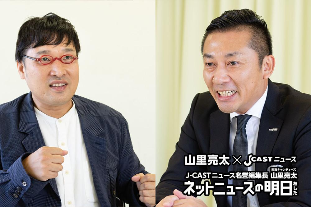 山里亮太編集長、千葉ジェッツ島田慎二代表インタビュー 「バスケを5万人がチケットを求めるスポーツに」