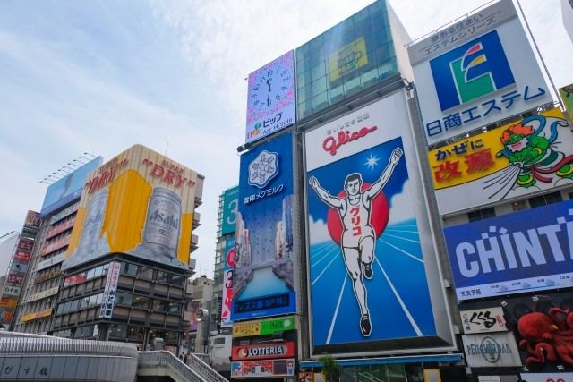 「一部の人だけが盛り上がって...」 大阪万博決定も街には温度差