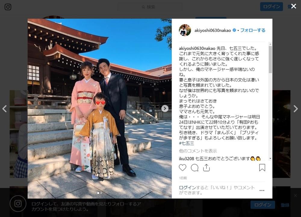 主役は息子と妻・仲里依紗!? 中尾明慶、息子の七五三写真に「俺のマネージャー感半端ないのね」