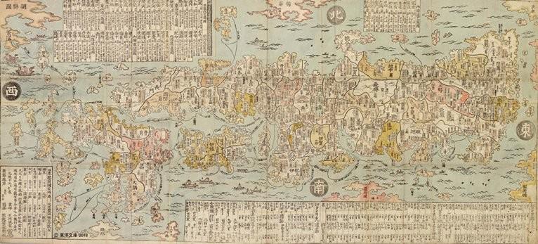 江戸時代の旅行ガイド図(見る読む解く 古地図の世界)