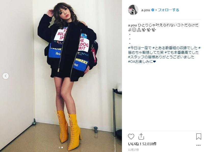 あゆ、なぜあえて「宇多田」カバーで出演を? 「FNS歌謡祭」選曲の背景