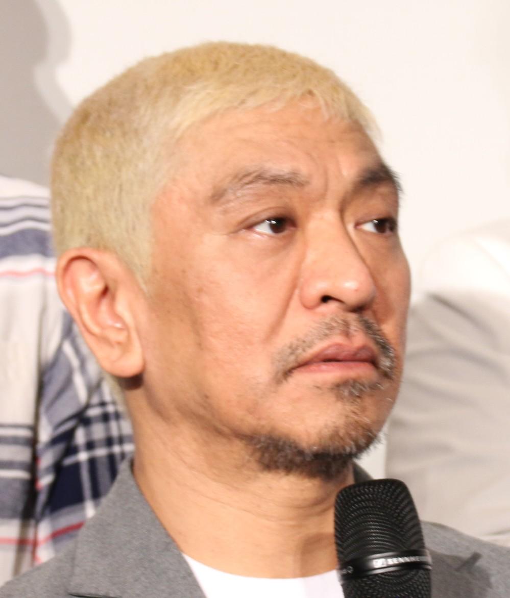 松本人志が見せた「地元愛」 大阪万博誘致活動は「ノーギャラ」