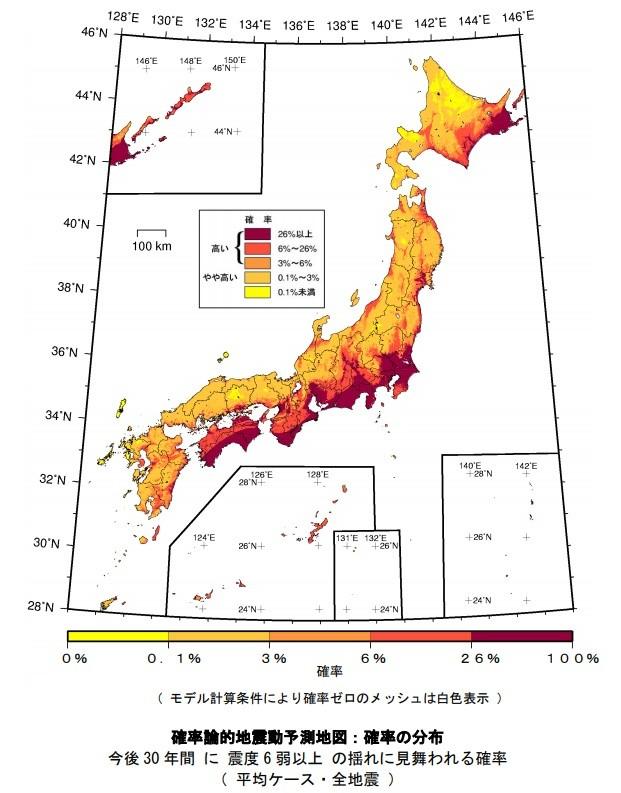 「全国地震動予測地図2018」より (C)地震調査研究推進本部・地震調査委員会