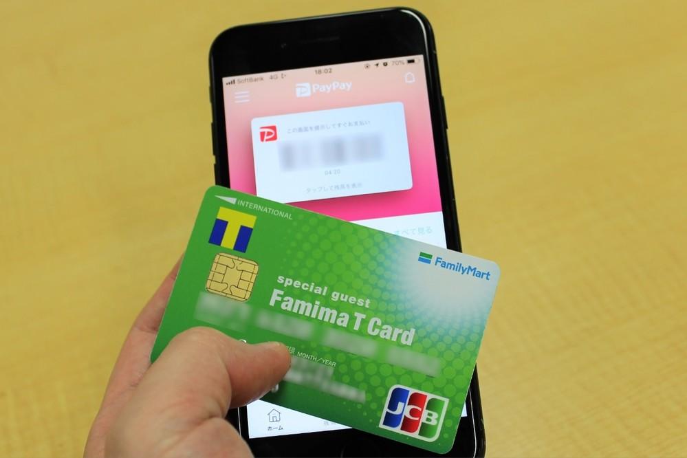 PayPay旋風で浮き彫りになる、電子マネー&ポイントカードの「二刀流」が面倒くさい問題
