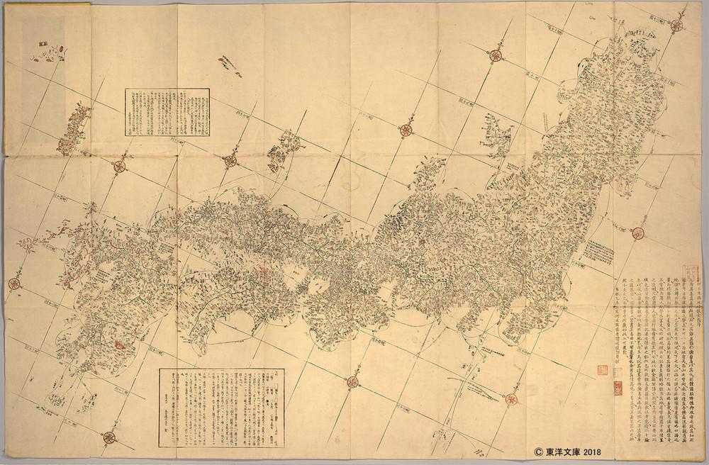『改正日本輿地路程全図』 長久保赤水 1779(安永8)年 大坂刊 1枚