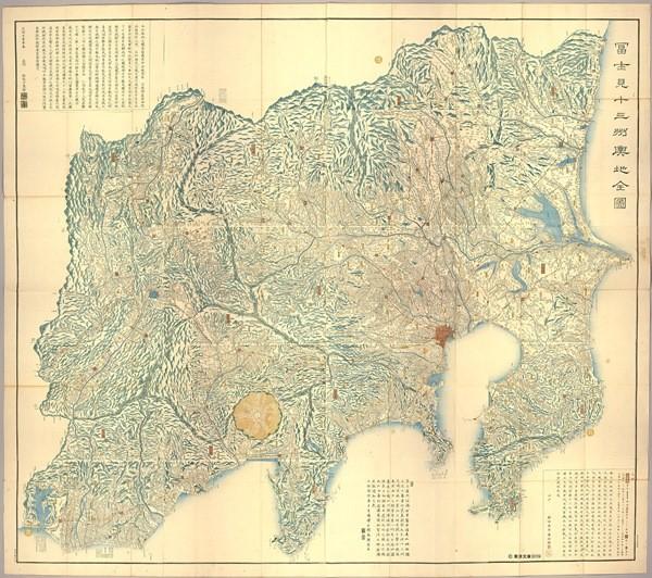 『富士見十三州輿地全図』秋山永年 1842(天保13)年刊 1枚