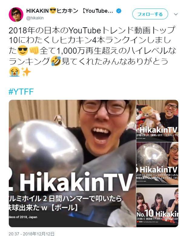 YouTubeトップ10、今年は全部UUUM所属! 過去5年間を遡ってみると...