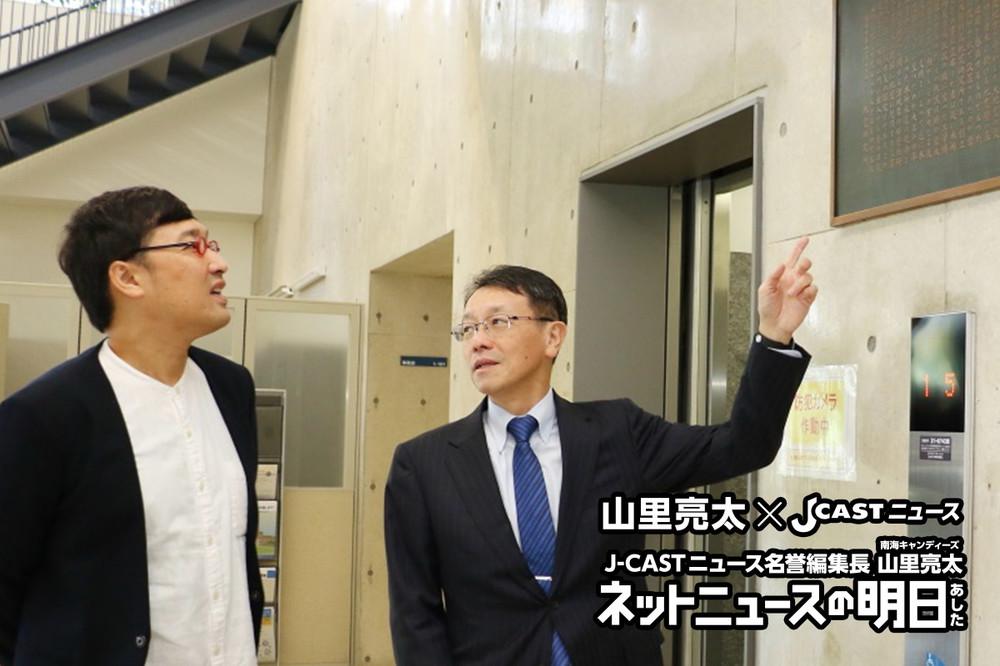 東京大学地震研究所教授、平田直さん(右)と、J-CASTニュース名誉編集長の山里亮太(南海キャンディーズ)/東大地震研究所にて