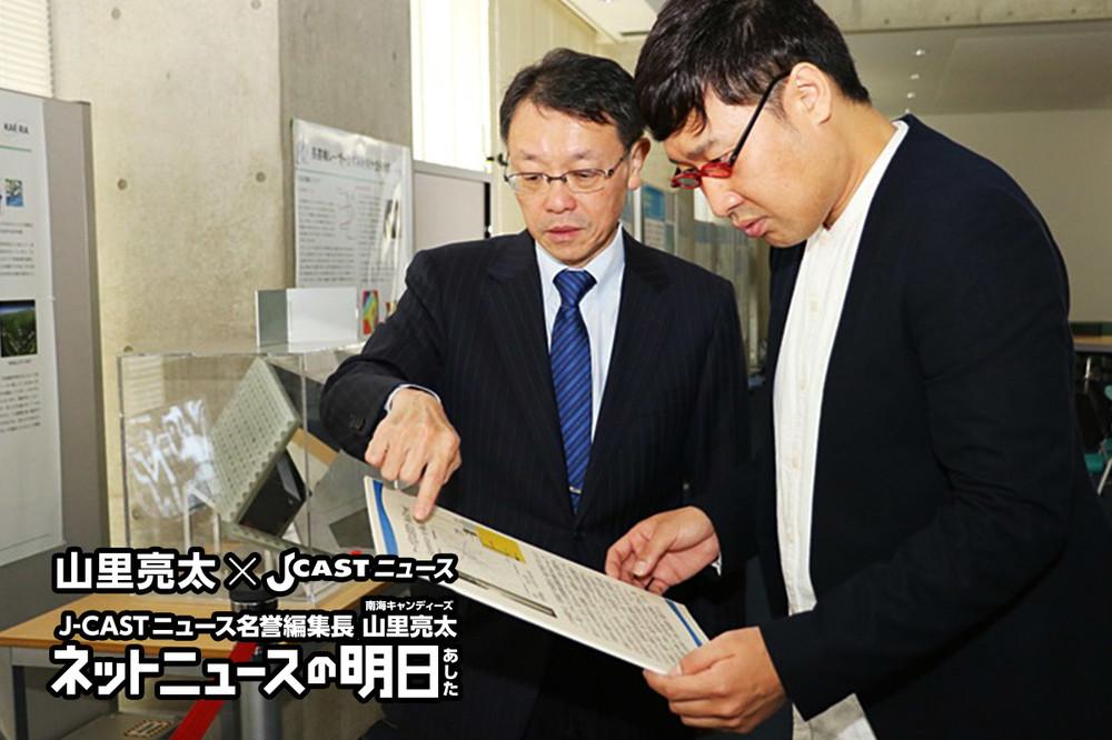 山里亮太編集長、首都直下地震を考える みんなの防災意識アンケート発表!