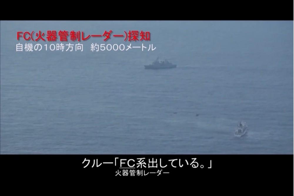 動画公開でも韓国「証拠とはみなせない」 どこまでこじれるレーダー照射