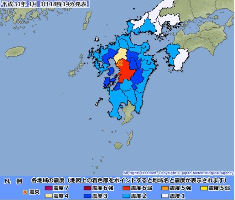 熊本で震度6弱 津波の心配なし、玄海・川内・伊方原発は運転継続