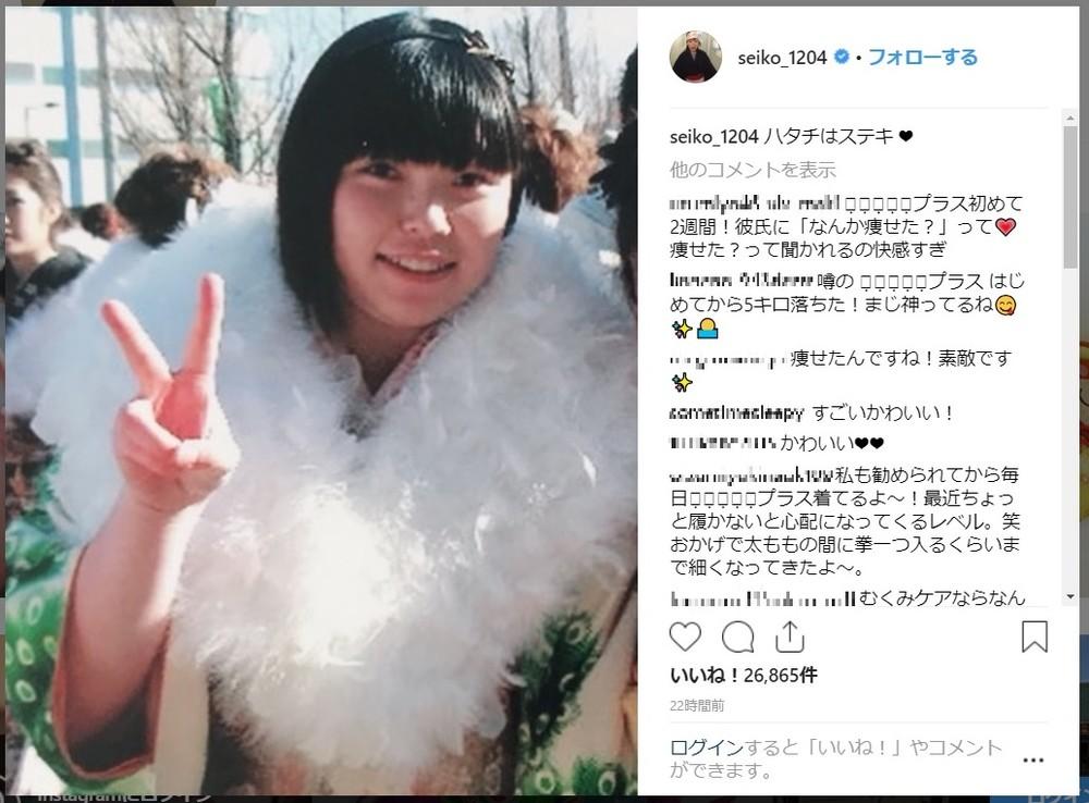 尼神・誠子、平野ノラ、桐谷美玲... 女性芸能人が「過去の成人式」写真をインスタに上げたがる理由って?