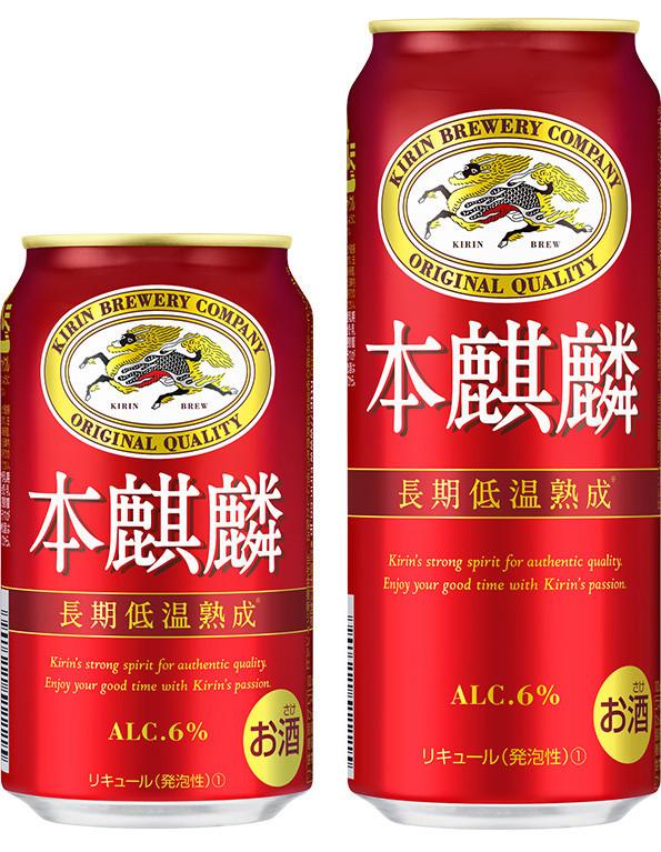 激化する「第三のビール」戦争 先頭走るキリン、二段構えのサントリー、王者アサヒは...
