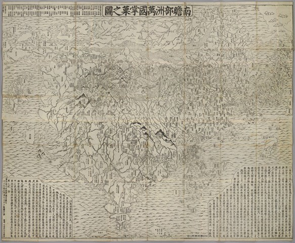 地図もインドが中心 仏教的世界観(見る読む解く 古地図の世界)