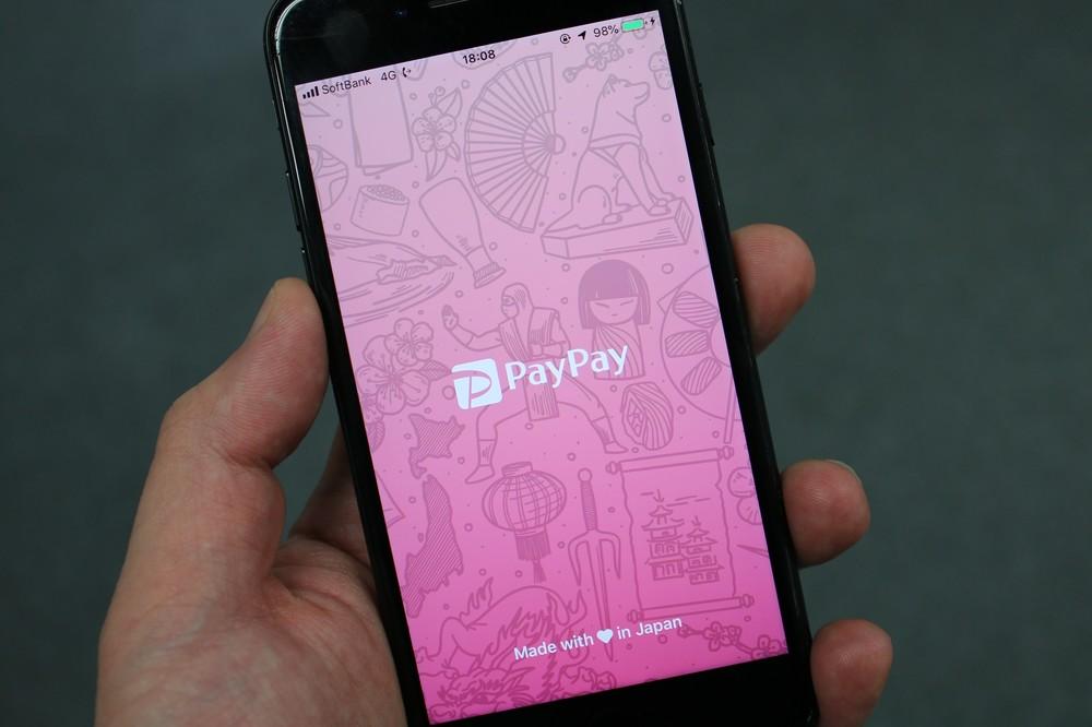 PayPay新キャンペーンはファミマ・ローソン民への朗報か 「100億円」還元をフルに使う方法