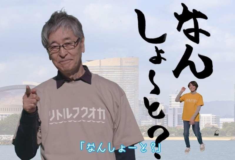 愛郷心がとにかく強い福岡県人グループ 愛が高じて豪華メンツでMVを作る
